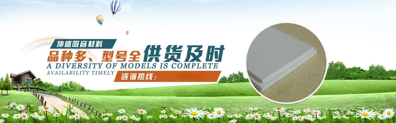 福州营销型网站建设推广